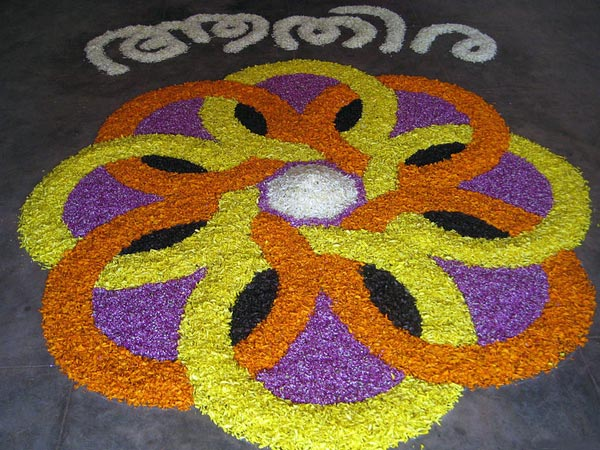 Ways Onam Festival Is Celebrated