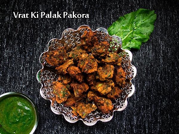 Vrat Ke Palak Pakora Recipe: How To Make Palak And Kuttu Ka Atta Pakora
