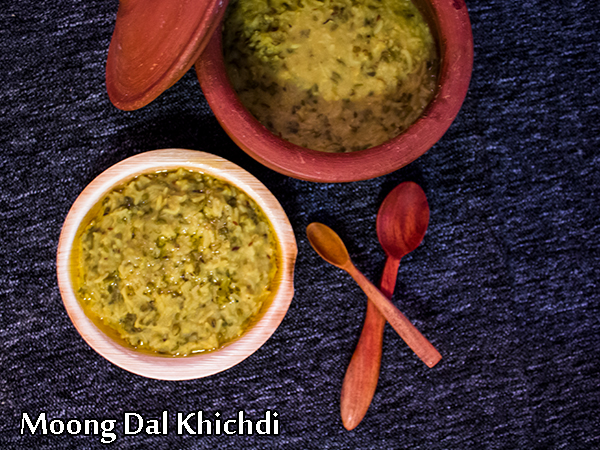 Moong Dal Khichdi Recipe | Dal Khichdi Recipe