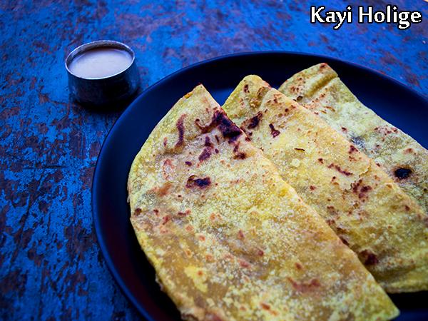 Kayi Holige Recipe | Nariyal Puran Poli Recipe | Kobbari Obbattu Recipe