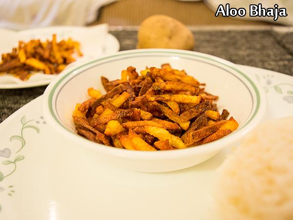 Aloo Bhaja Recipe | Bengali-style Fried Potato Recipe | Potato Fry Recipe