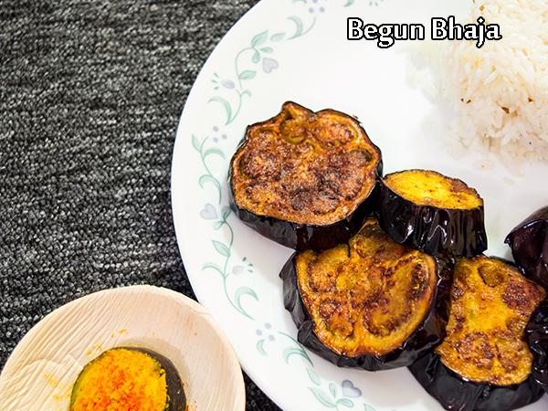 Begun Bhaja Recipe | Baingan Fry | Bengali Baingan Bhaja Recipe
