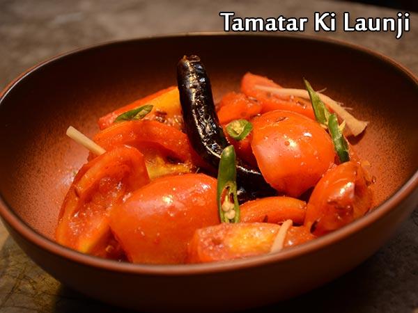 Tamatar Ki Launji Recipe | Tomato Launji Recipe