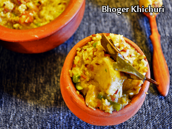 Bhoger Khichuri Recipe: How To Make Bengali-style Moong Dal Khichdi