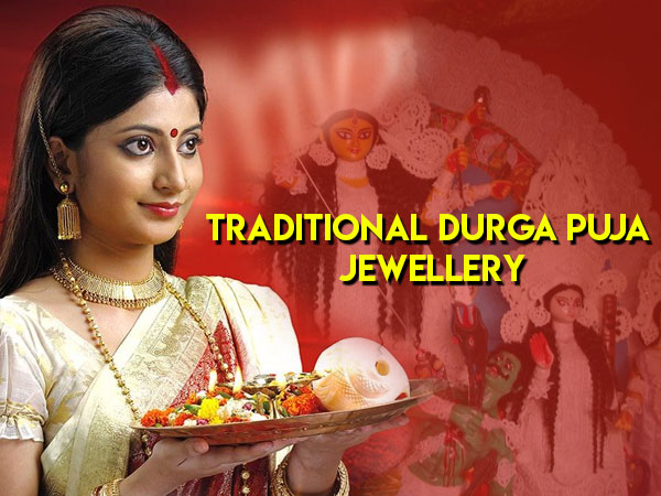 traditional jewellery for durga puja