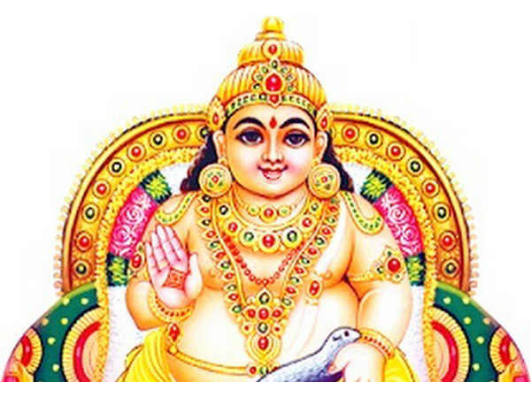 Kuber Mantra And Dhanteras Puja