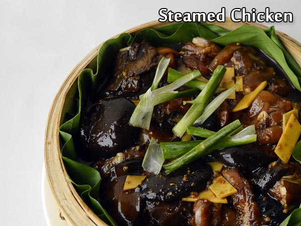 Steamed Chicken Recipe: How To Make Family-style Steamed Chicken