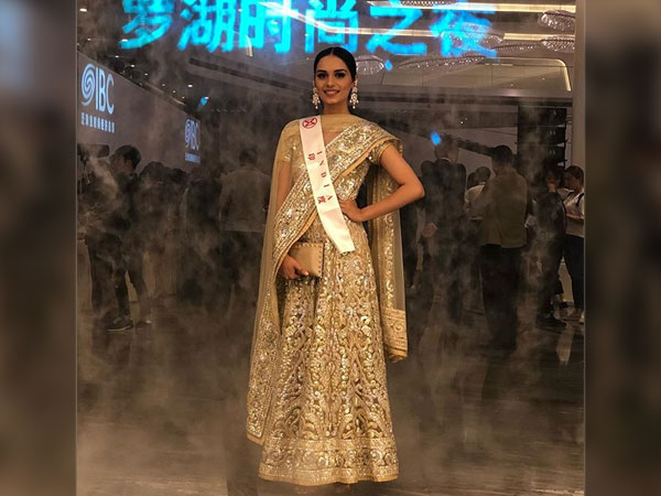 An Indian Won The 67th Miss World Title