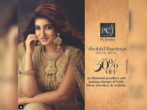 twinkle khanna and akshay kumar for pc jeweller