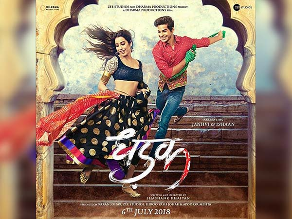Jhanvi Kapoor Turns Charming For DHADAK'S First Look