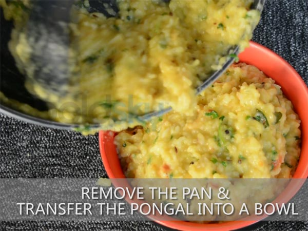 Spicy pongal recipe