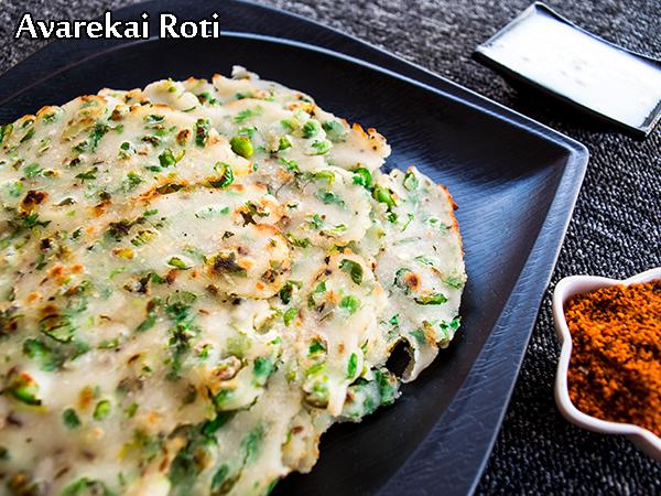 How To Make Avarekai Roti