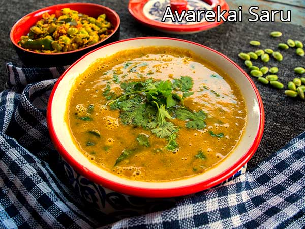 How To Make Avarekalu Saru Easily At Home
