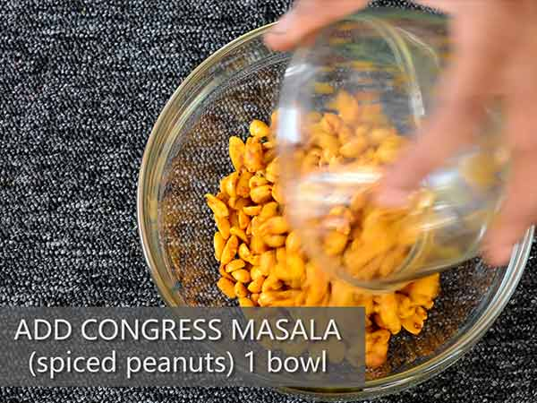 Congress Kadalekai Recipe