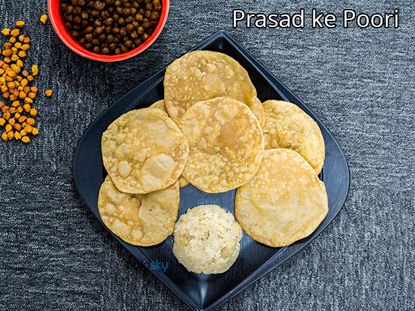 Ashtami Prasad Ke Poori recipe