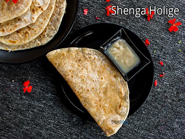 Shenga Holige Recipe | How To Make Peanut Poli | Shenga Poli Recipe | Peanut Obatu Recipe