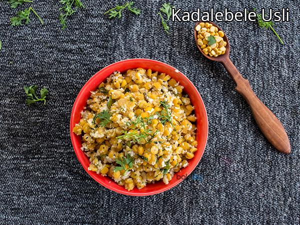 Kadalebele Usli Recipe | Kadlebele Usli Recipe | Chana Dal Usli Recipe | Chana Dal Sundal Recipe