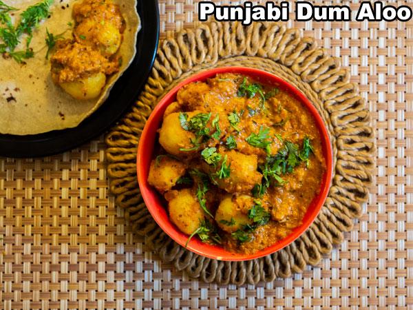 Punjabi Dum Aloo Recipe | Dum Aloo Recipe | Punjabi Aloo Recipe