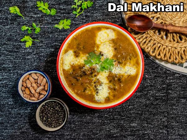 Dal Makhani Recipe | Punjabi Dal Makhani Recipe | Easy Dal Makhani Recipe