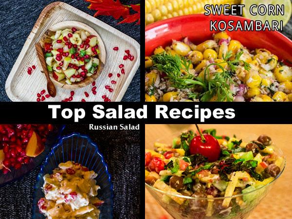 Top Salad Recipes | Easy Summer Salad Recipes | Healthy Salad Recipes