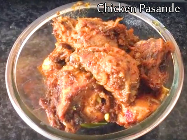 chicken pasanda