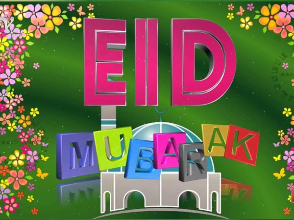 Eid-ul-Fitr, 2018
