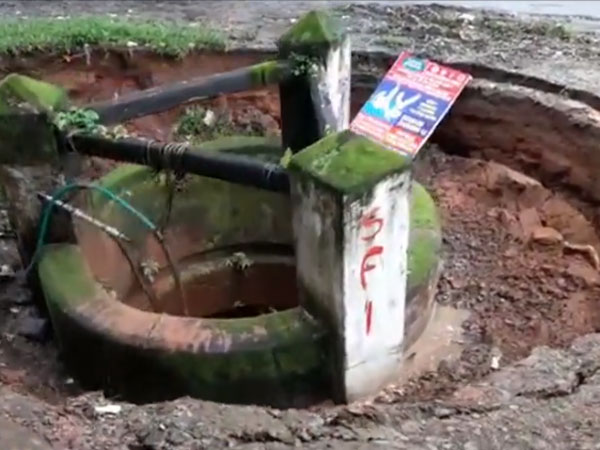 video of well vanishing in India