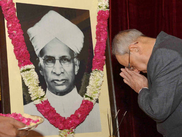 Interesting Facts About Sarvepalli Radhakrishnan