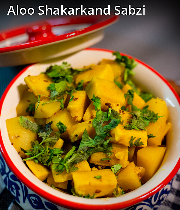 How To Make Aloo Shakarkand Sabzi