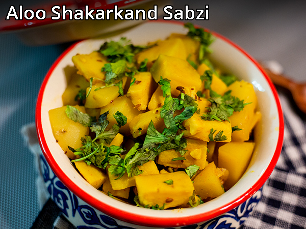 Potato-Sweet Potato Curry Recipe: How To Make Aloo Shakarkand Sabzi