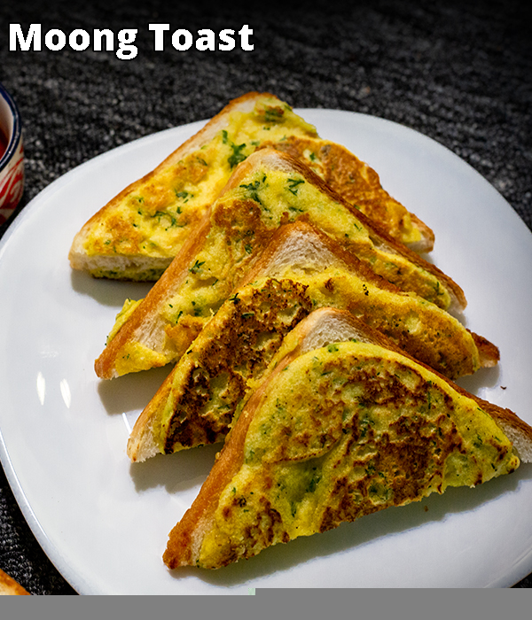 Moong Toast Recipe