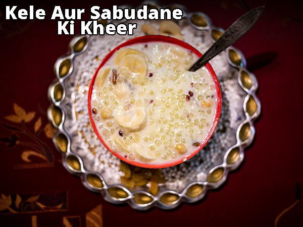 Sabudana Kheer Recipe