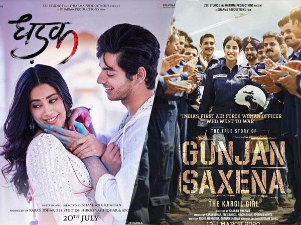 Janhvi Kapoor S Gunjan Saxena Movie Poster Look Boldsky Com
