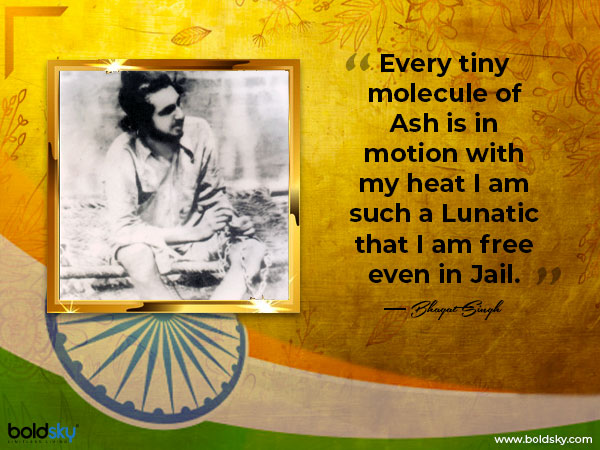 quotes of bhagat singh