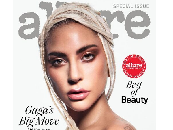 Dare To Wear: How To Get Lady Gaga's Bronzed And Smokey Make-up For A Magazine Cover