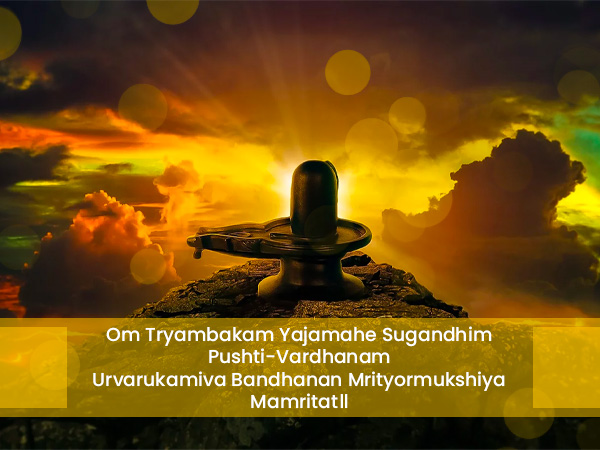 Benefits Of Maha Mrityunjay Mantra