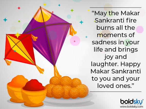 Makar Sankranti 2020 Quotes And Wishes