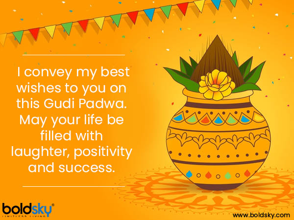 Gudi Padwa: Messages And Quotes To Share