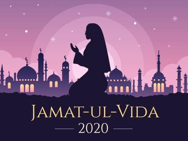 Jamat-ul-Vida 2020: Know About The Observance And Significance Of This Day