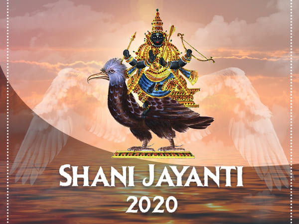 Shani Jayanti 2020: Know Muhurta, Rituals & Significance Of This Day