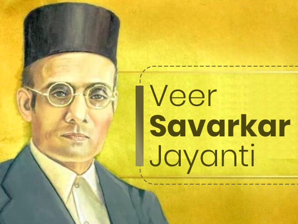 Veer Savarkar Jayanti 2020: Lesser Known Facts About The Politician, Freedom Fighter & Activist