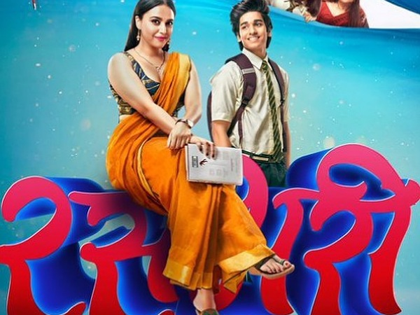 Swara Bhasker Shines Bright In An Orange Saree In The Poster Of Her Recently Released Film Rasbhari