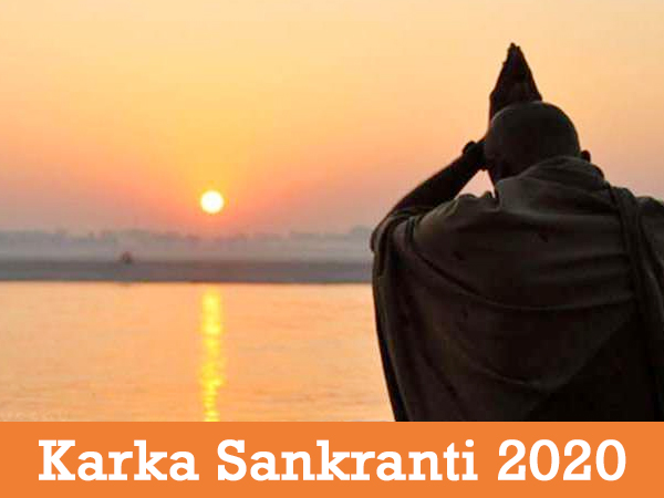 All About Karka Sankranti 2020