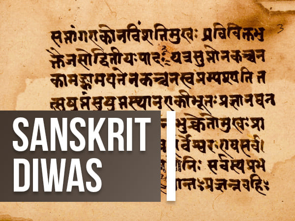 Sanskrit Diwas 2020: Some Lesser Known Facts That Will Make Every Indian Feel Proud