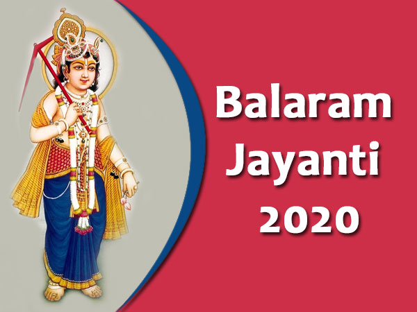 Balaram Jayanti 2020: Here's The Muhurat, Rituals And Significance Of This Day