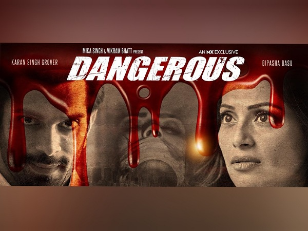 Dangerous: Bipasha Basu And Karan Singh Grover's Outfits Are As Interesting As The Film's Trailer