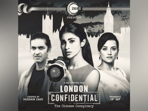Mouni Roy's Looks In London Confidential