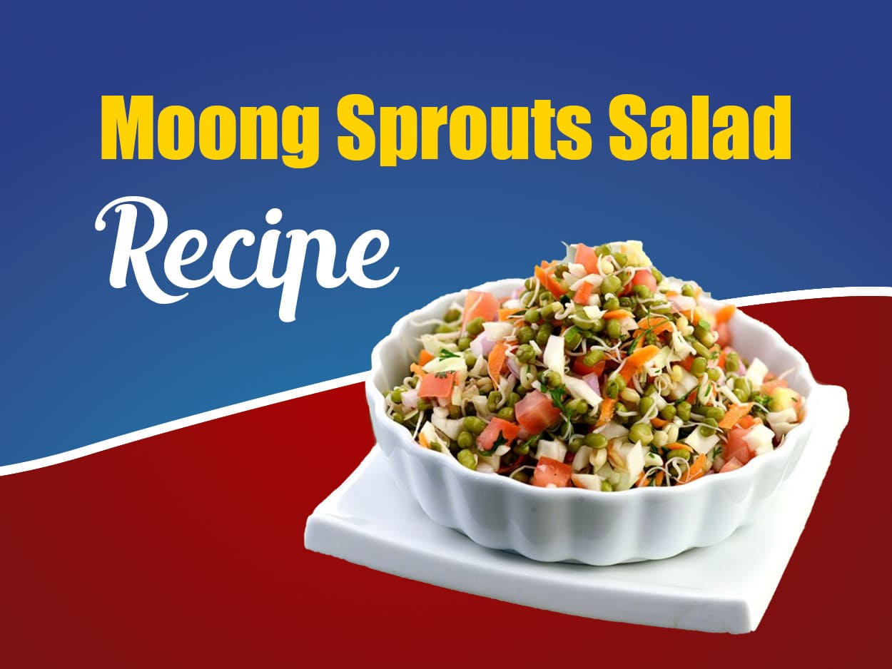 Moong Sprouts Salad Recipe: How To Prepare This Healthy Recipe At Your Home