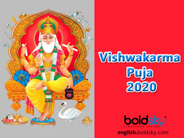 Vishwakarma Puja 2020: Quotes, Messages And Wishes To Share With Your Loved Ones