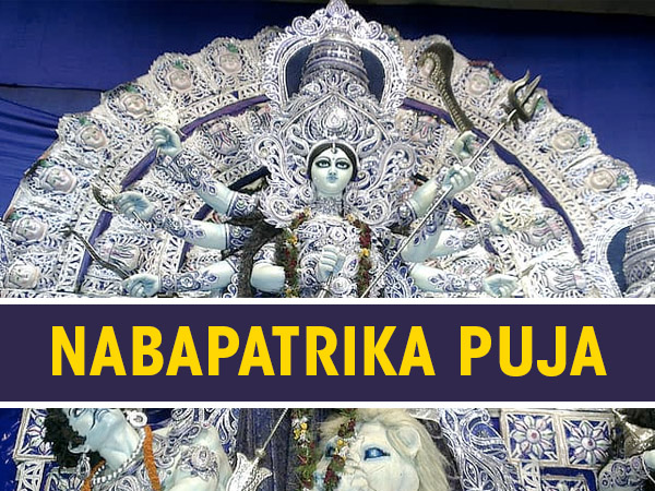 Durga Puja 2020: What Is Nabapatrika And Why Is It Worshipped